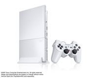 PlayStation 2 (SCPH-90000 series) Ceramic White